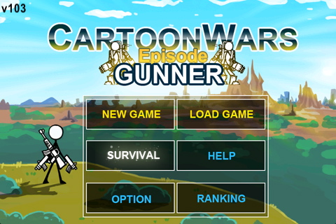 Cartoon Wars-Gunnner レビュー